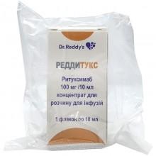 Buy Redditux Bottle 10 mg/ml, 10 ml (thermolabile)