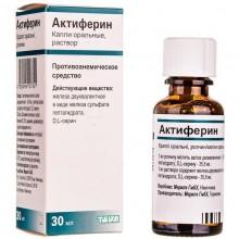 Buy Actiferrin Drops (Bottle) 30 ml