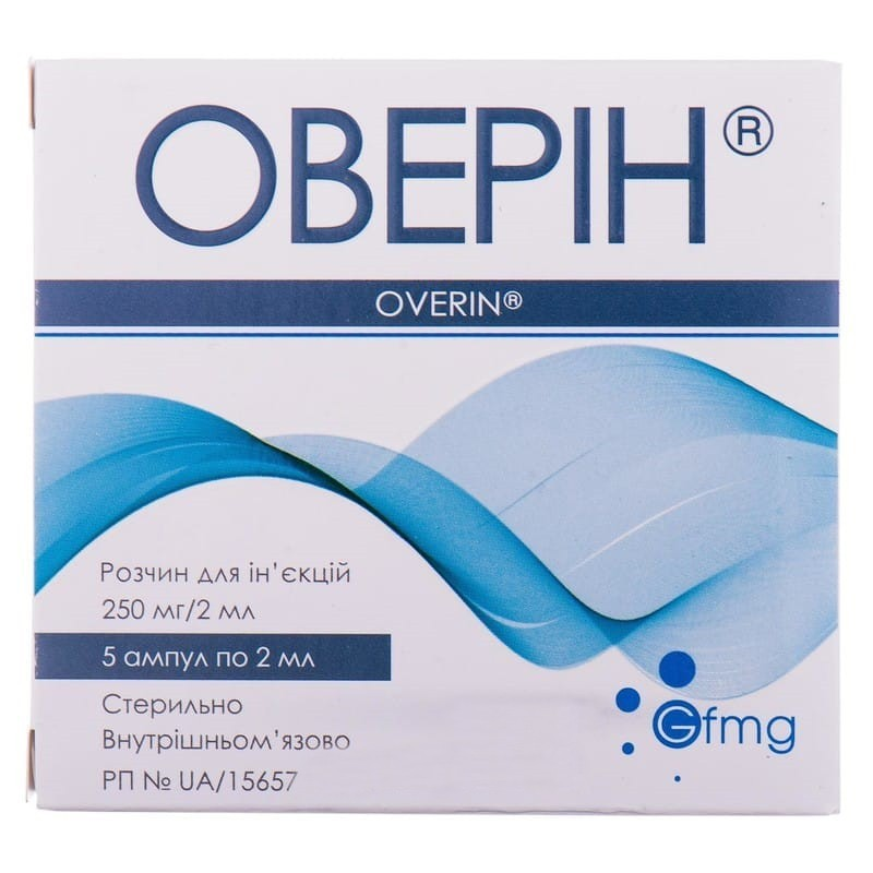 Buy Overin ampoules 125 mg/ml, 5 ampoules of 2 ml
