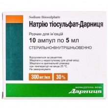 Buy Sodium Thiosulfate ampoules 300 mg/ml, 10 ampoules of 5 ml