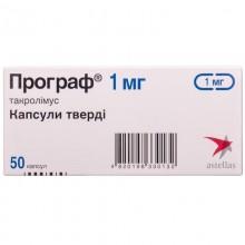 Buy Prograf Capsules 1 mg, 50 capsules