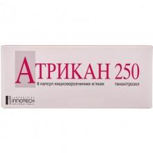 Buy Atrican Capsules 250 mg, 8 capsules