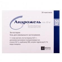 Buy Androgel Gel 30 sachets of 5 g