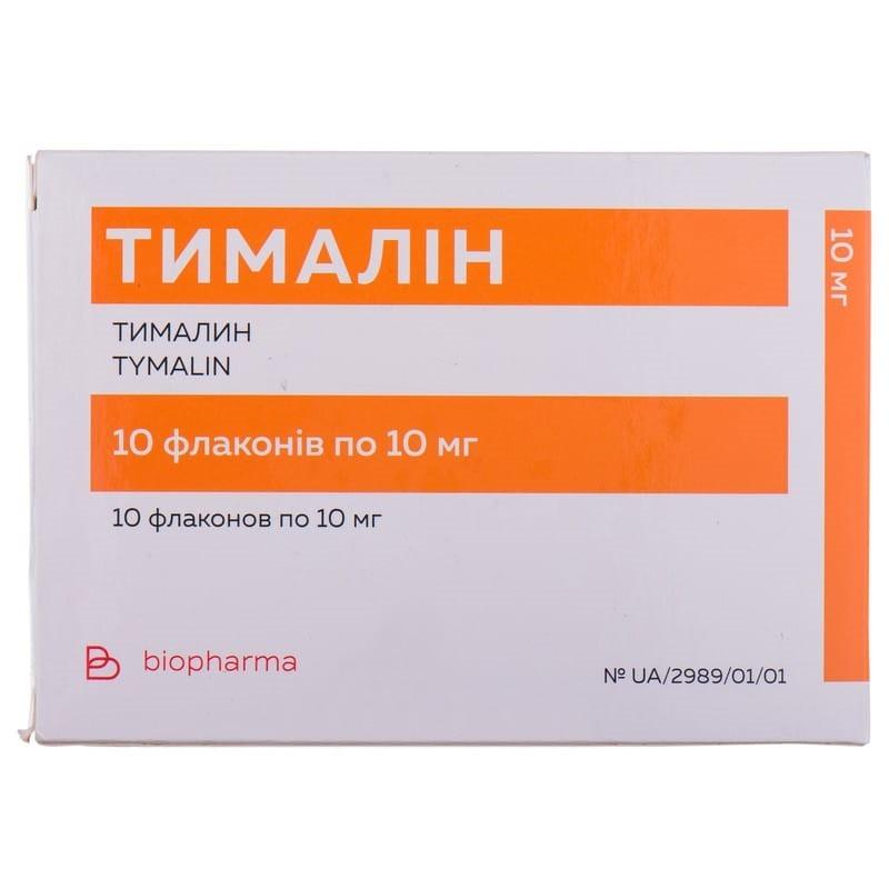Buy Thymalin Powder (Bottle) 10 vials of 10 mg