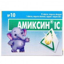 Buy Amixin Tablets 60 mg, 10 tablets