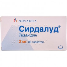 Buy Sirdalud Tablets 2 mg, 30 tablets
