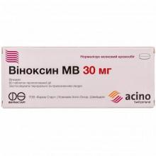 Buy Vinoxin Tablets 30 mg, 60 tablets