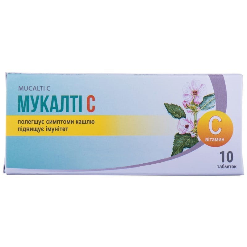 Buy Mukalti Table.  Tablets 10 tablets