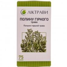 Buy Wormwood grass Tea (Pack) 75 g