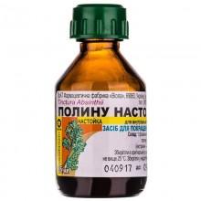 Buy Wormwood tincture Bottle 25 ml