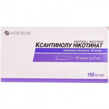 Buy Xanthinol Nicotinate ampoules 150 mg/ml, 10 ampoules of 2 ml