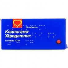 Buy Xipogamma Tablets 10 mg, 30 tablets