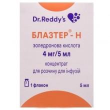 Buy Blaster-n Bottle 0.8 mg/ml, 5 ml